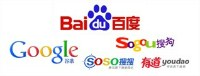 Logos of Top Chinese search engines
